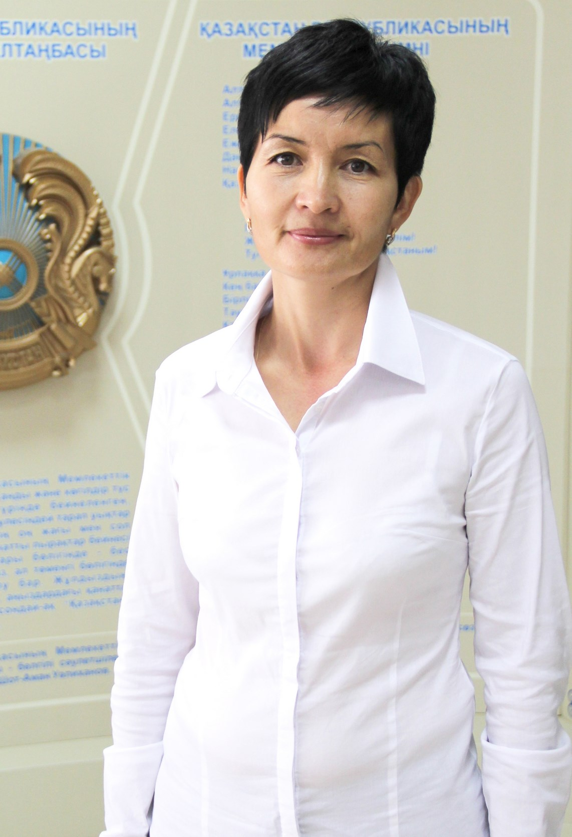 Абданбаева Аккогершин Абайевна