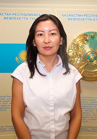 Акпанбаева Гульден Ануарбековна