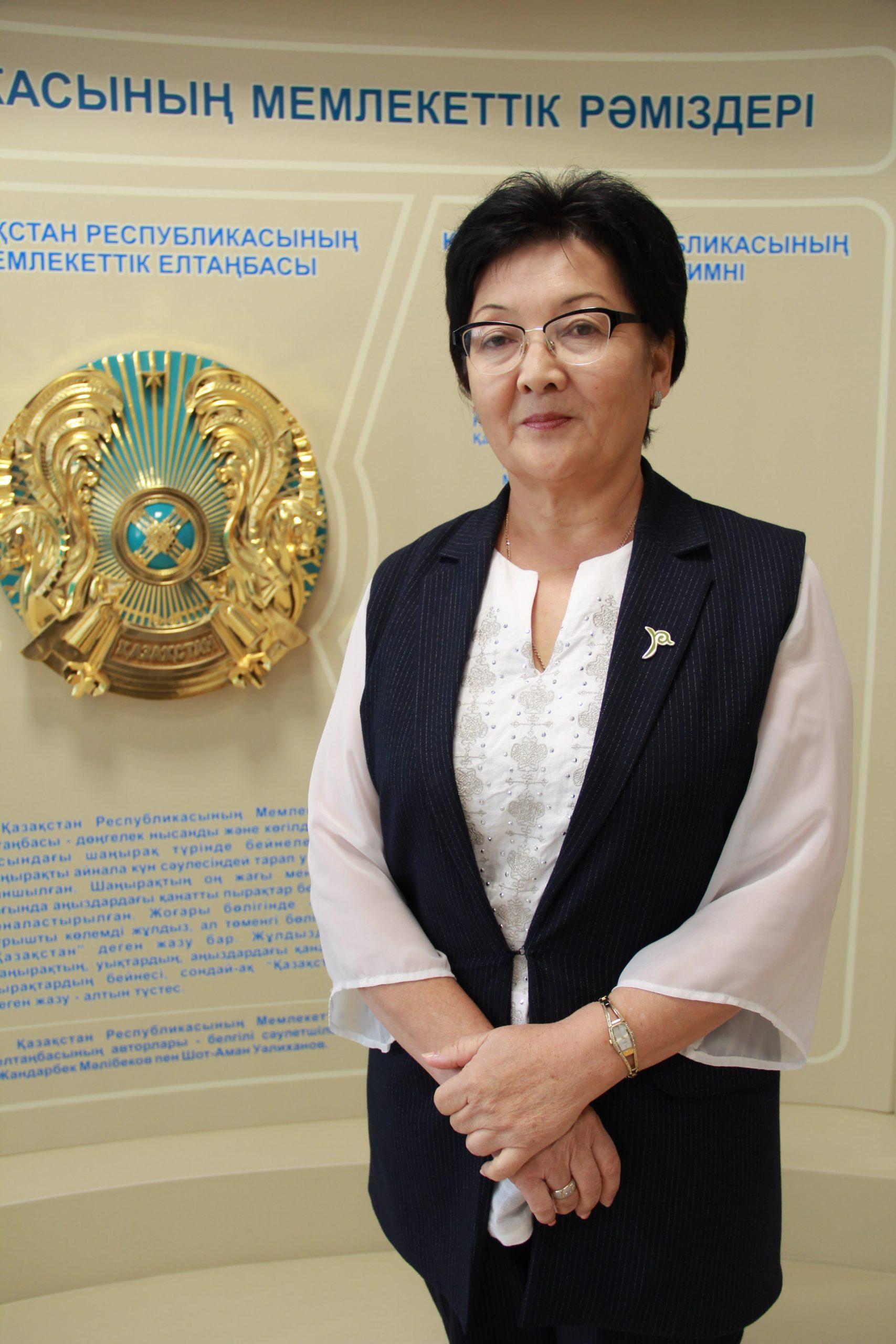 Ахметова Сауле Рамазановна