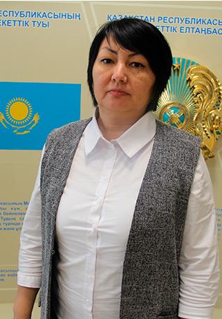 Касенова Айгуль Мухтаровна