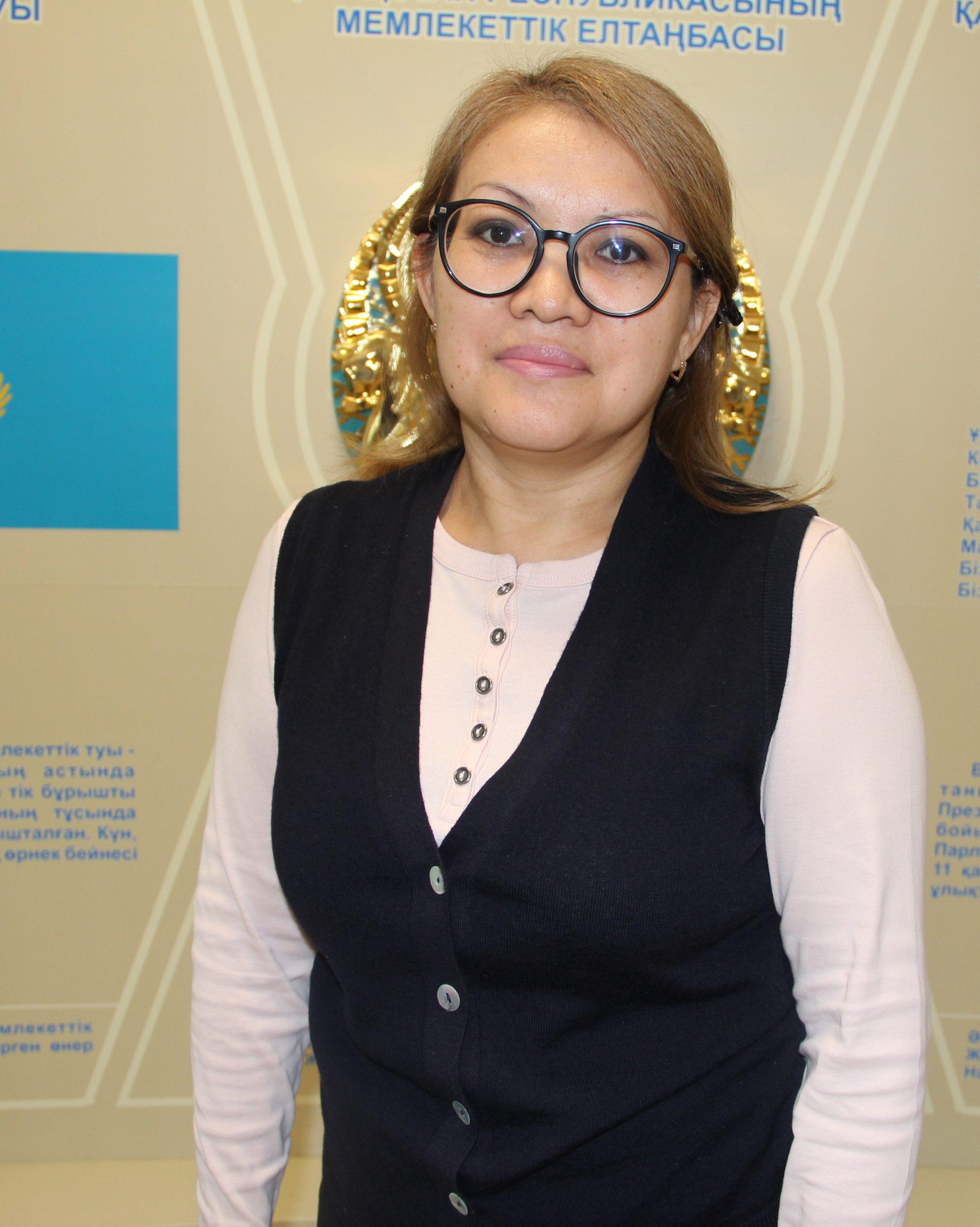Тажибаева Акшагуль