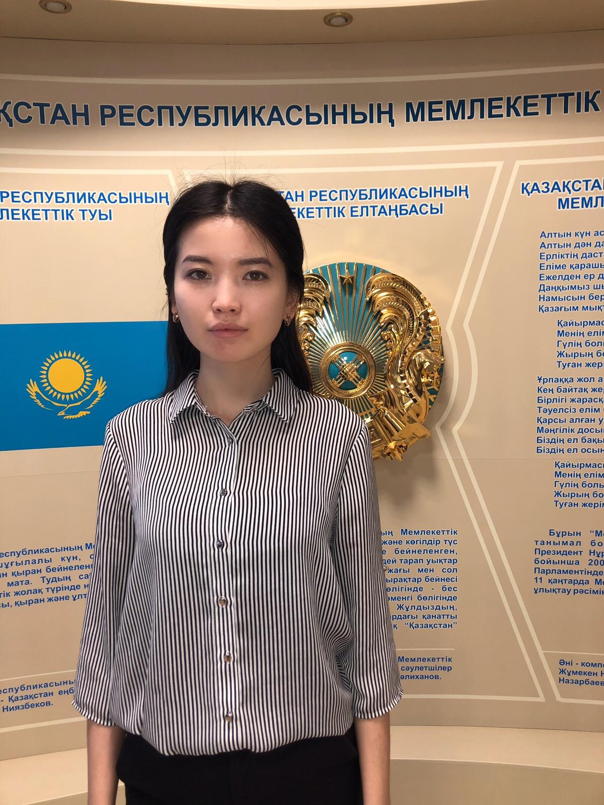 Бекболатова Сара Жанболатовна