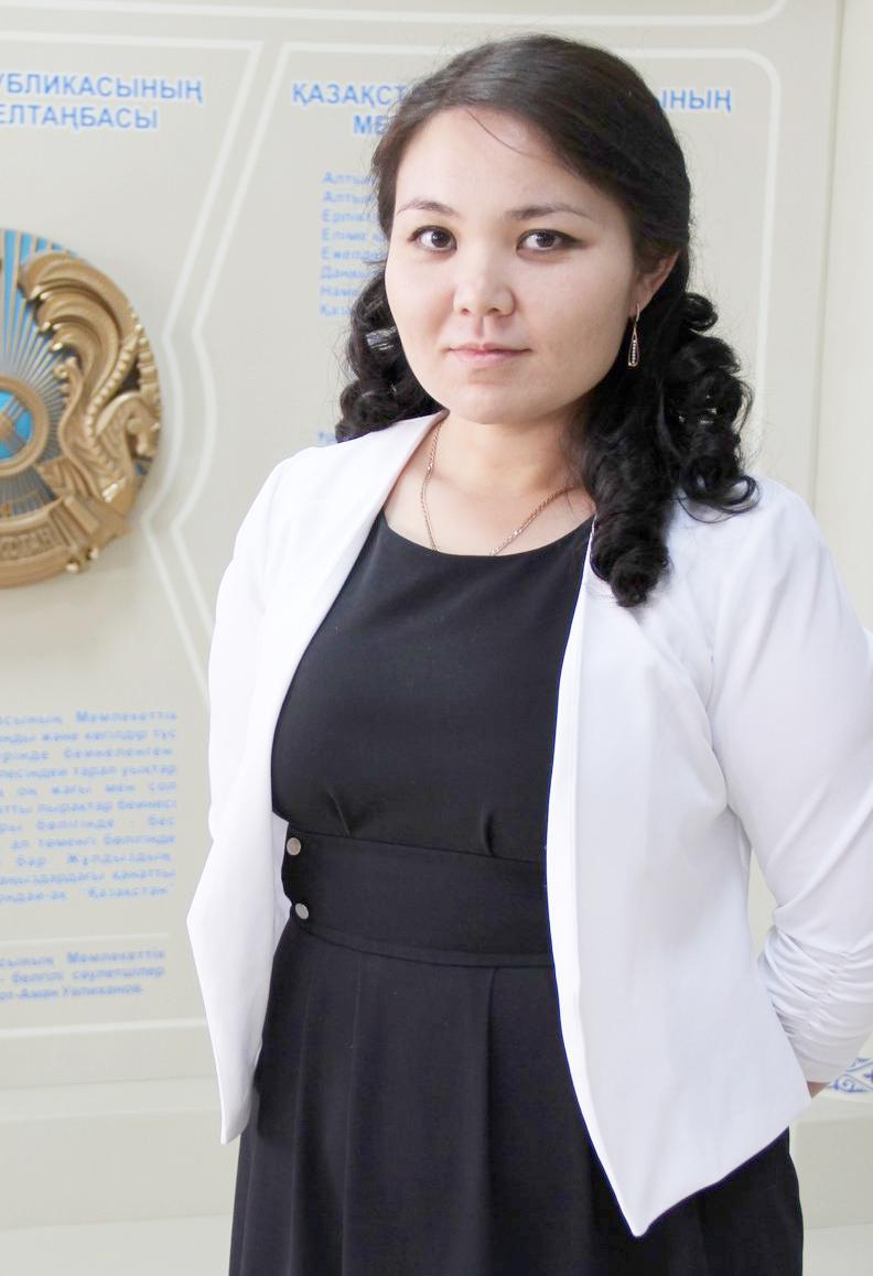 Дюсембаева Кымбат Жасулановна