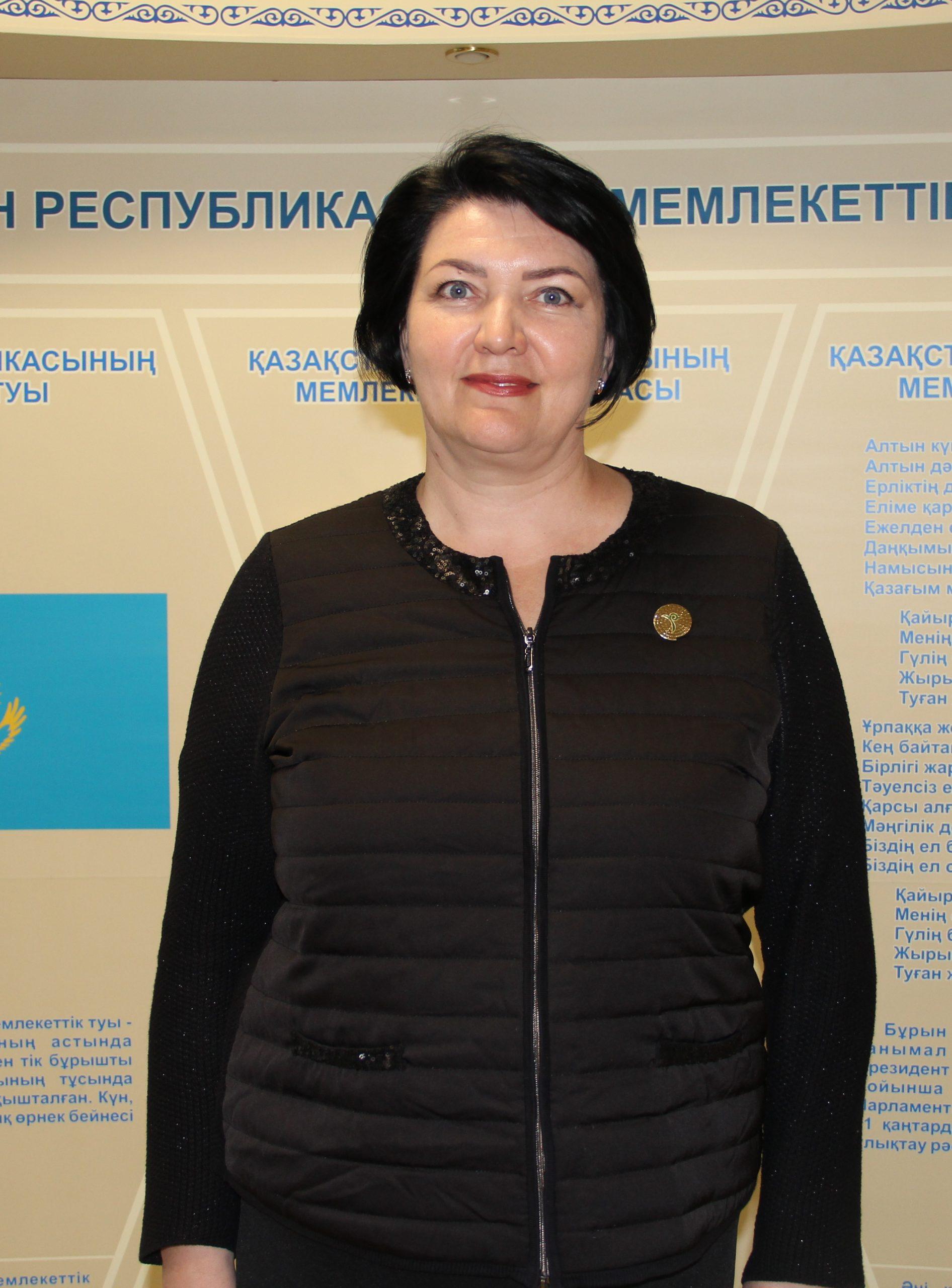 Крепак Наталия Петровна
