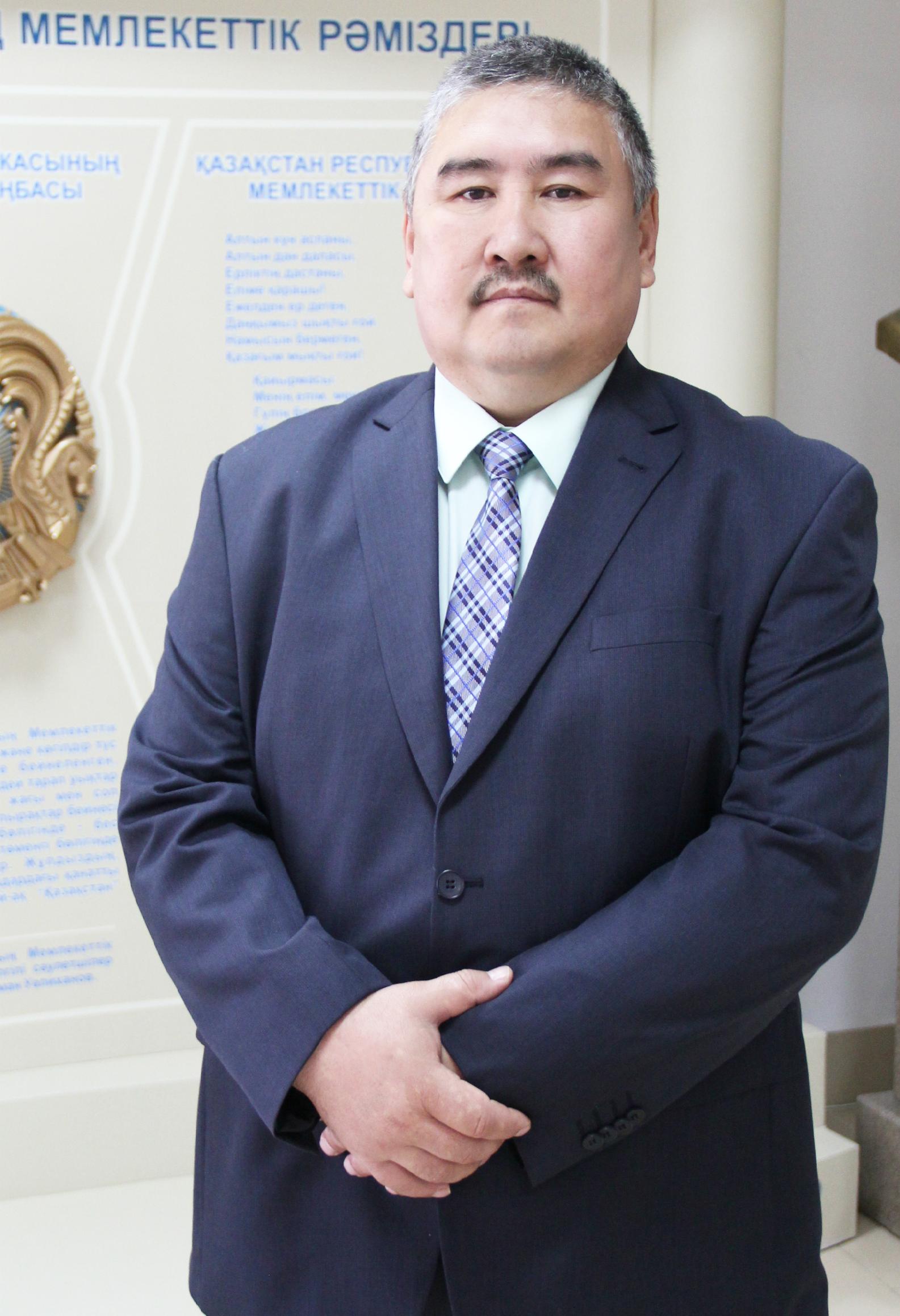 Ерекешев Нурхан Ерикович