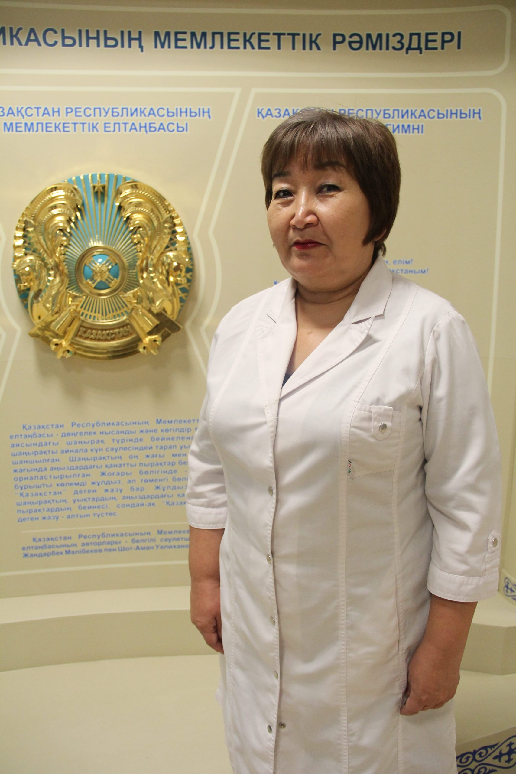 Сарсембаева Сауле Сапаровна