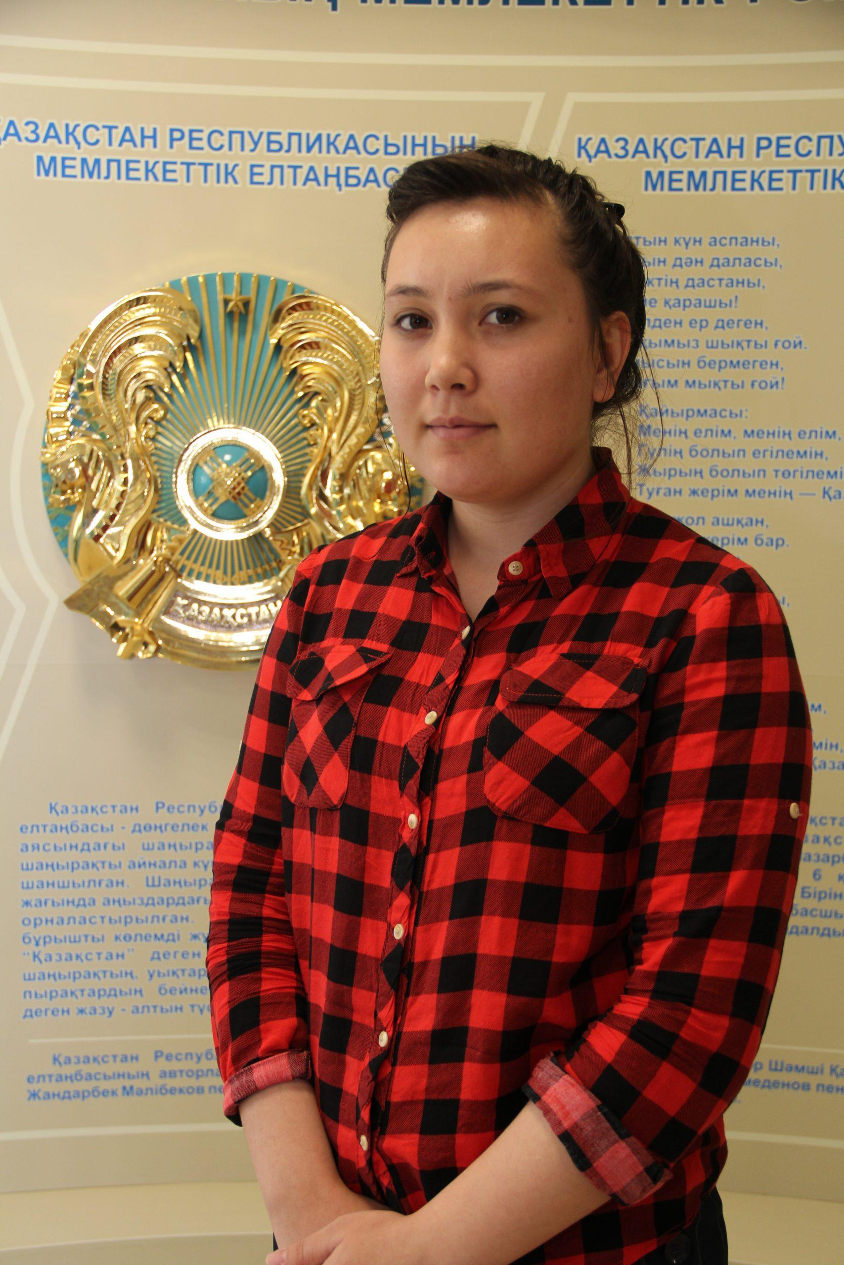 Колбай Токжан Сакеновна