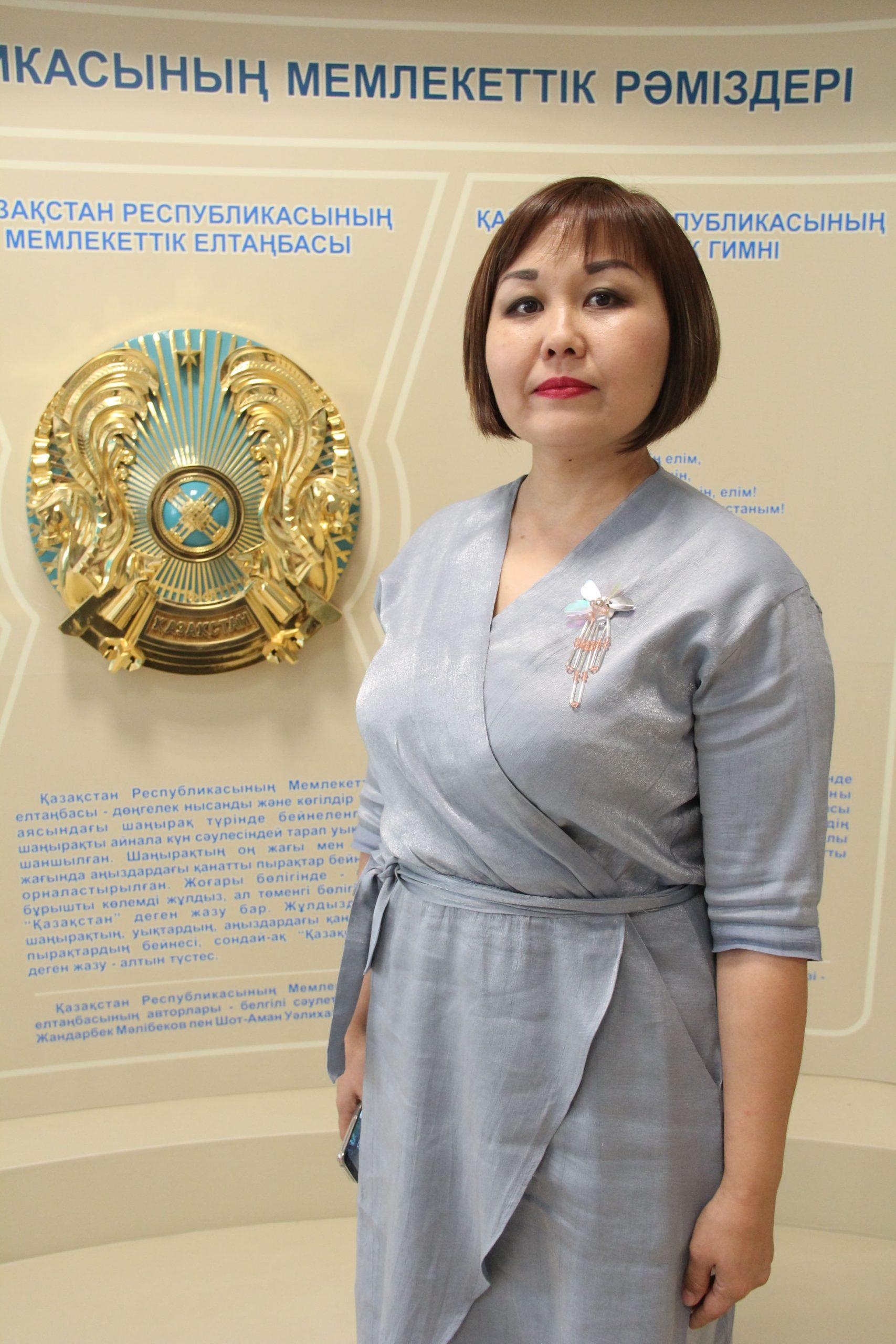 Рыспекова Алия Сапаровна
