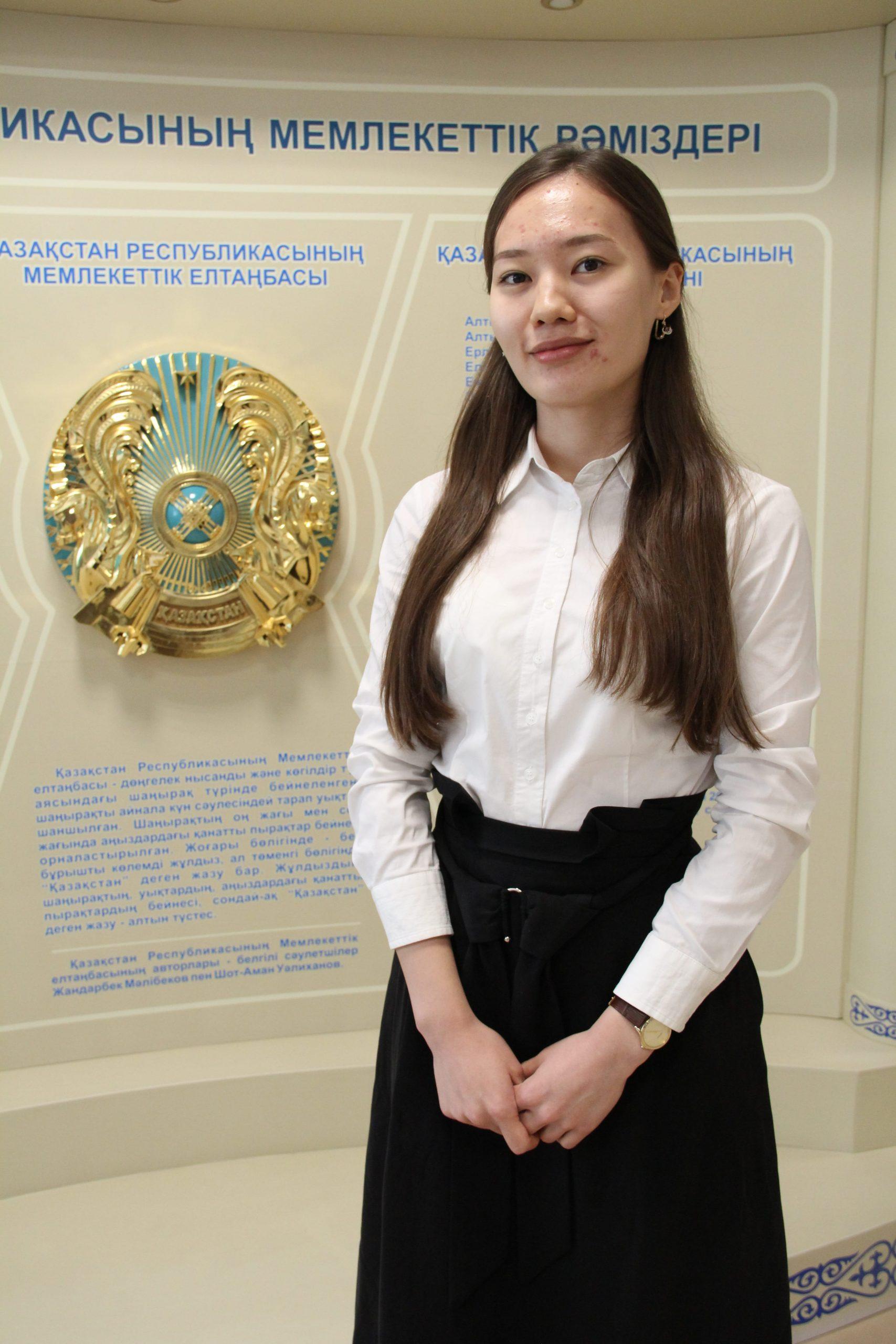 Еркинбекова Акмарал