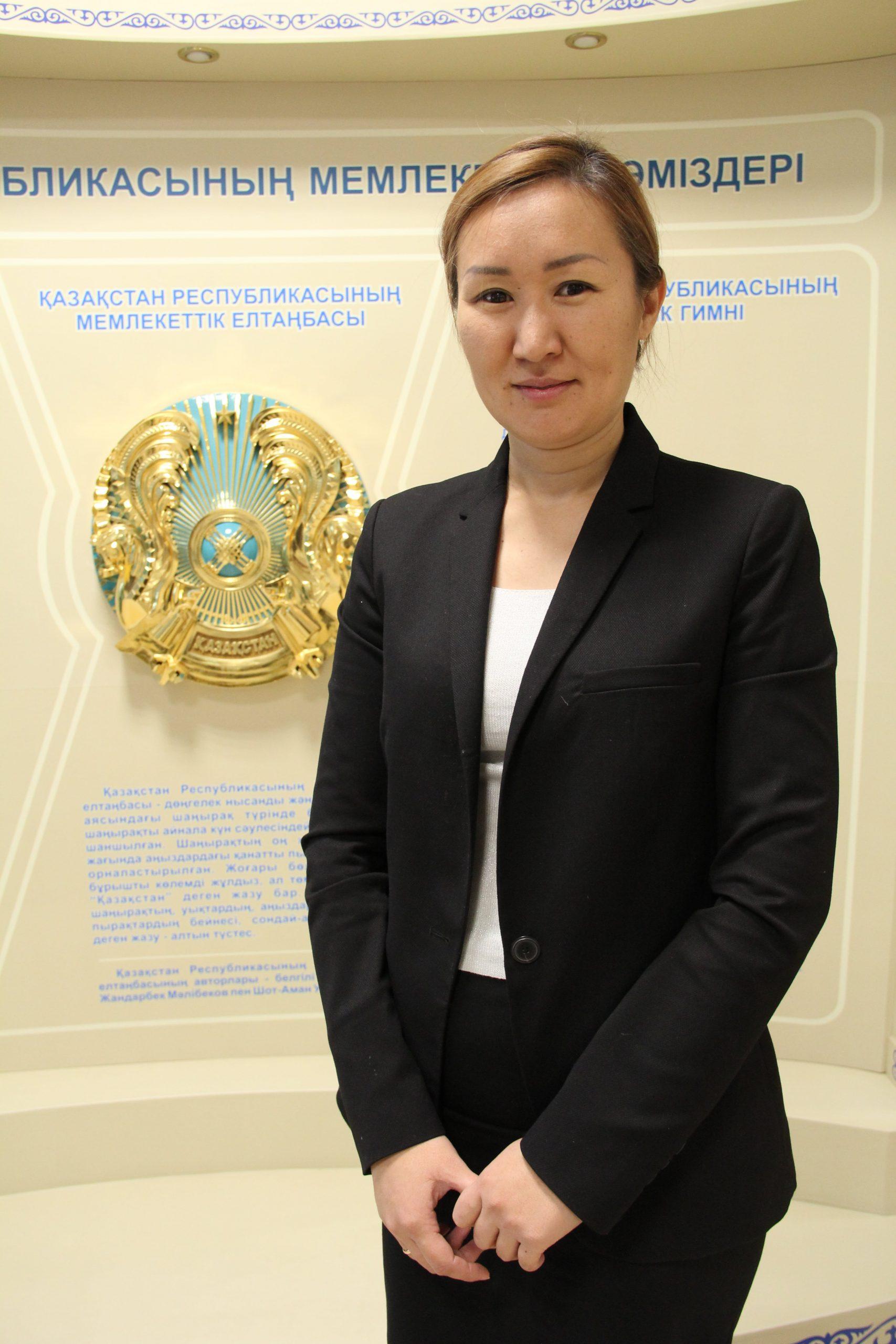 Абдезимова Лаура Жумабековна