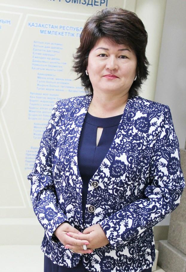 Байшагирова Аманкуль Примжаровна