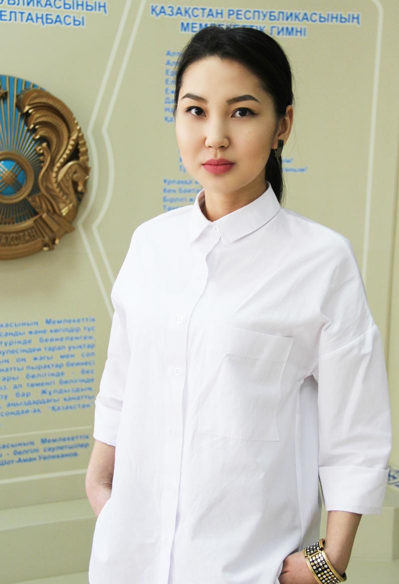 Касымбаева Дана Сериккалиевна