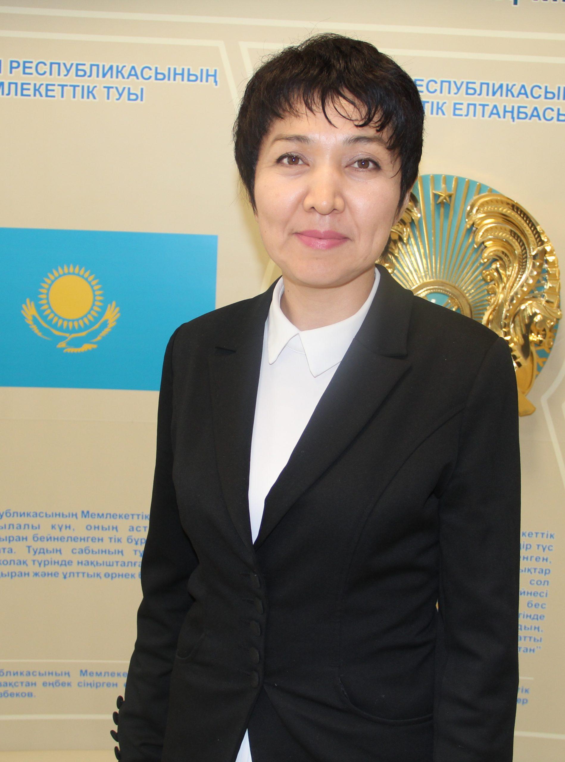 Гумарова Лора Наурызовна