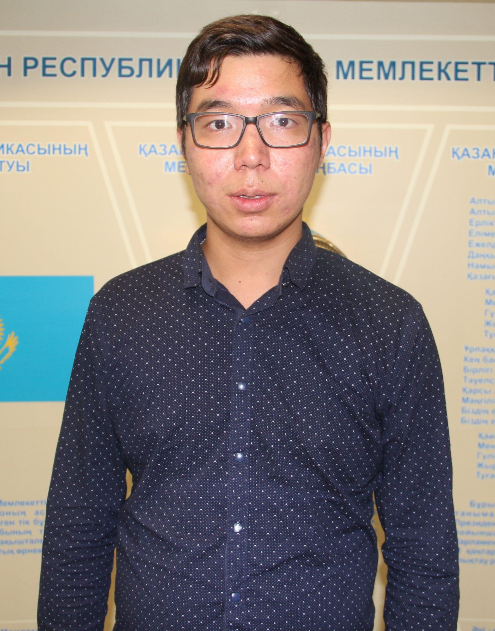 Нурахметов Ильяс Килымханович