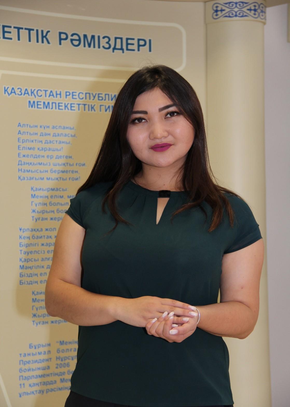 Нуратаева Инкар Мирхаткызы