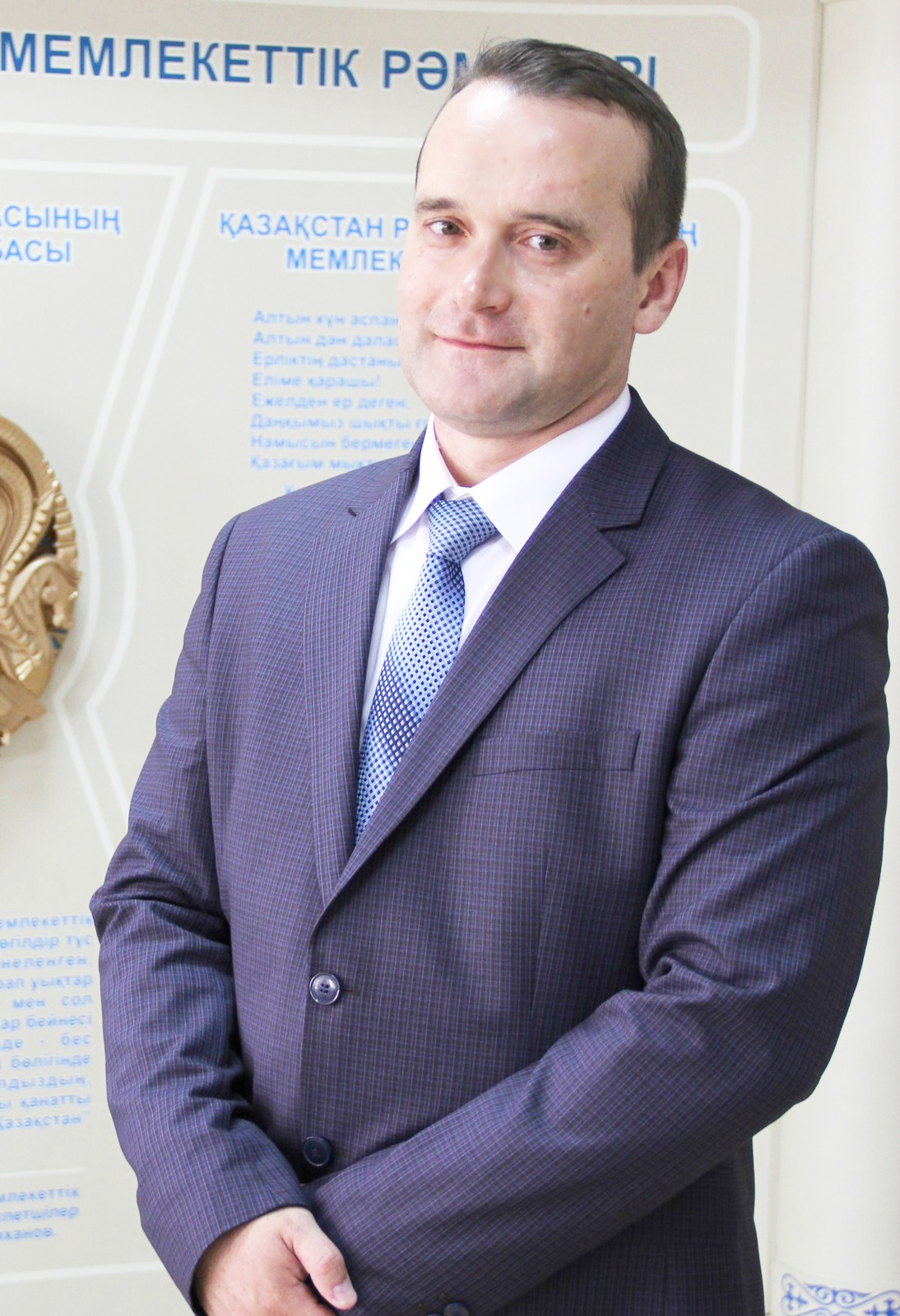Рыбкин Владимир Иванович