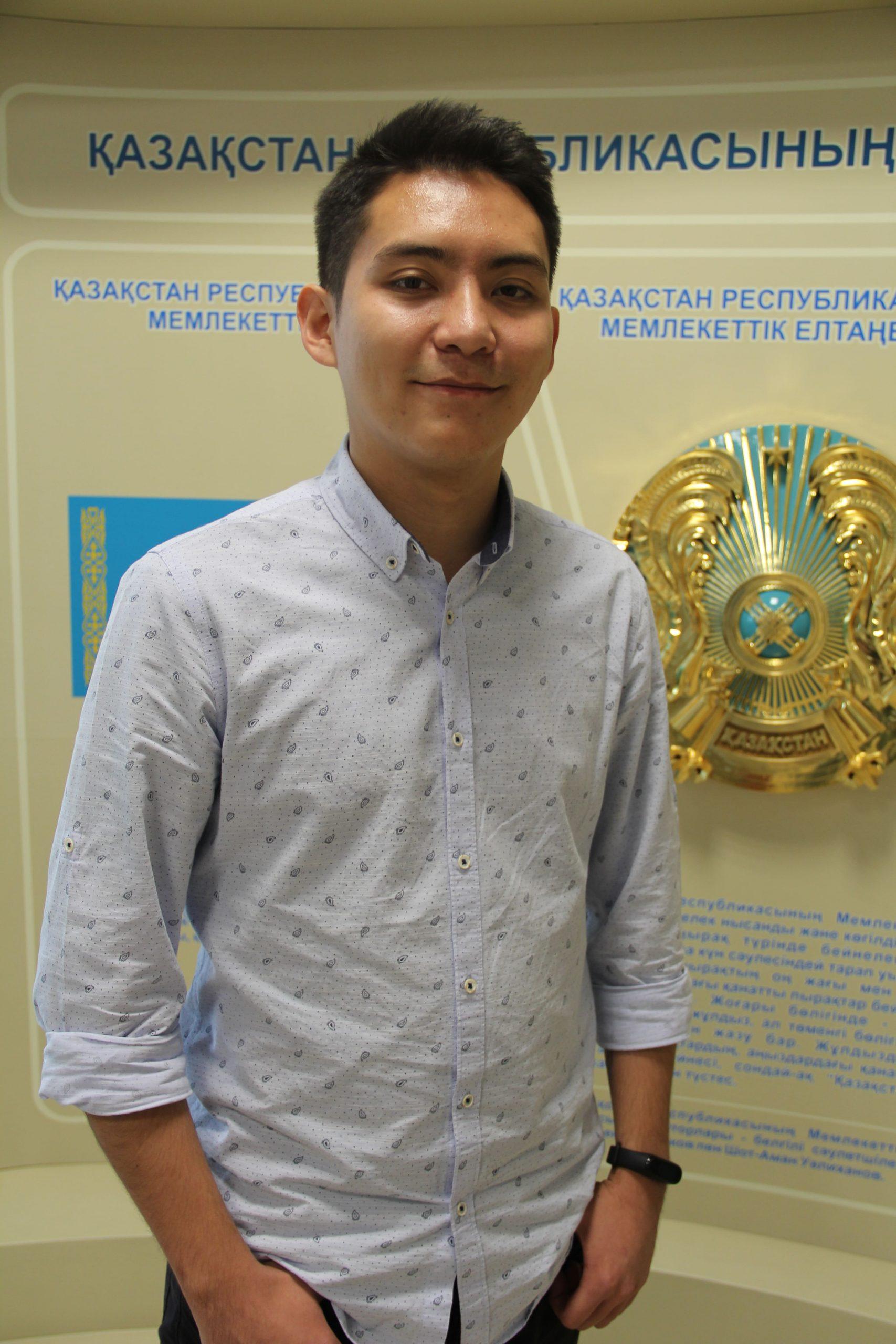 Сатыбалдинов Алмас