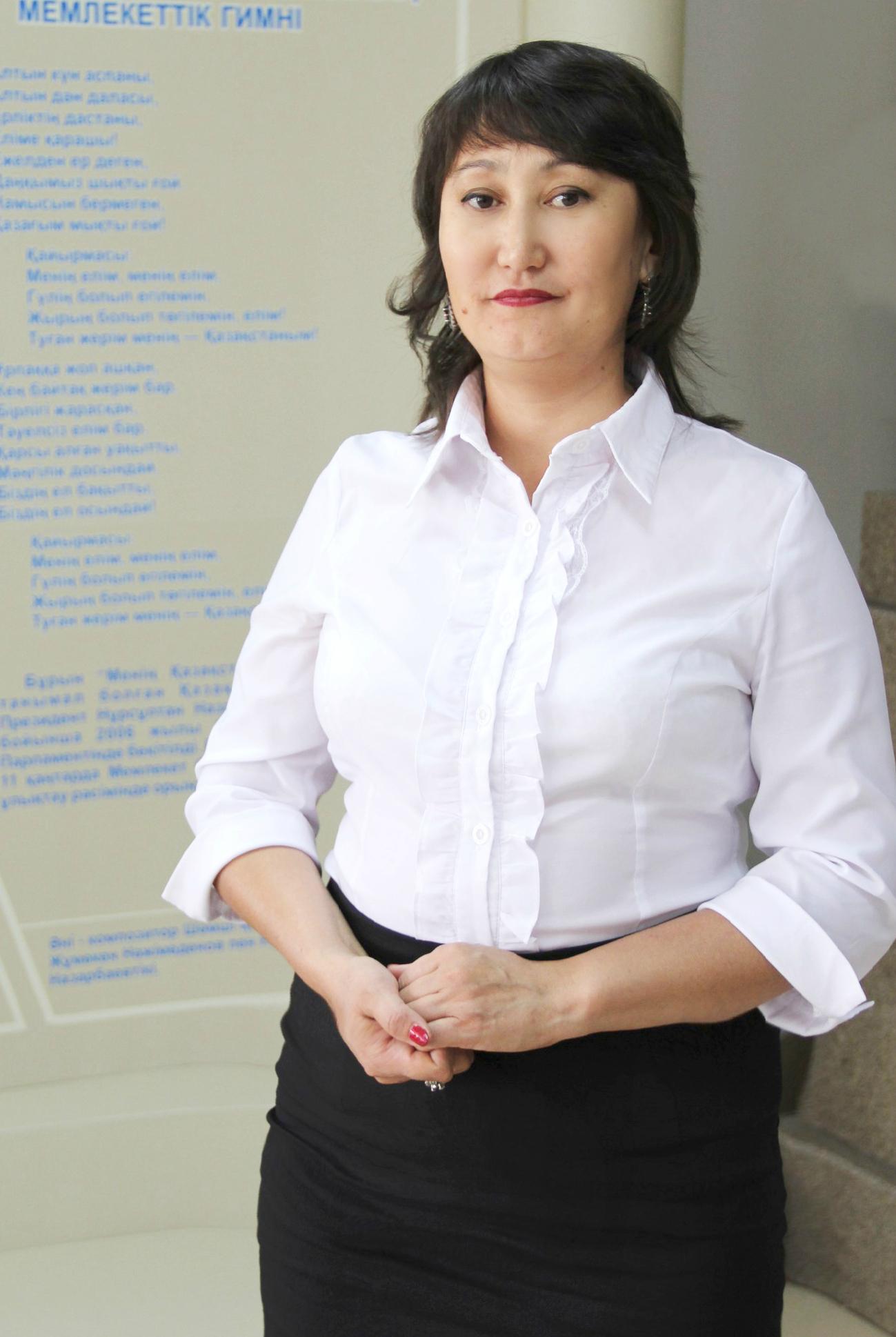 Шималова Алмагул Социаловна