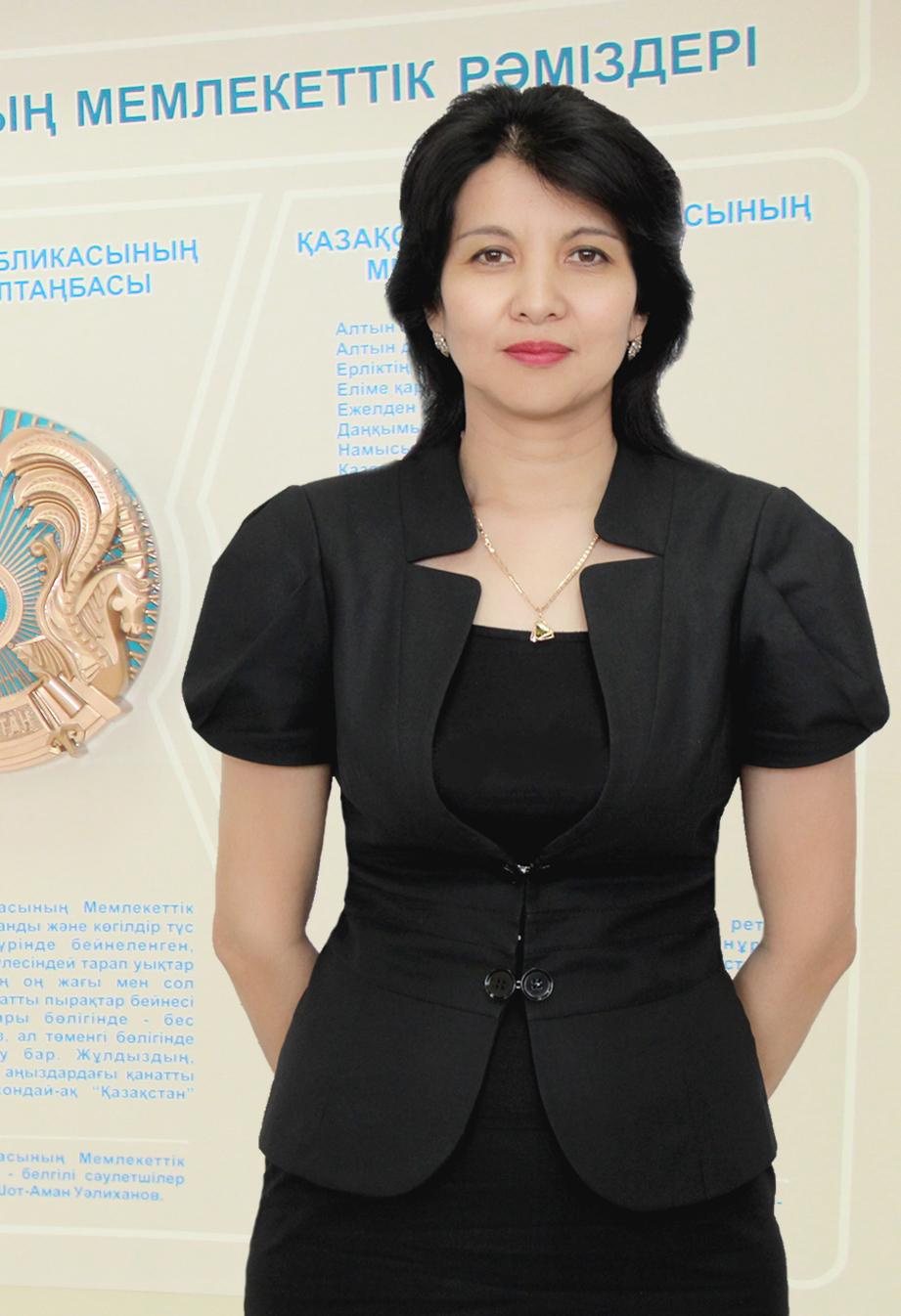 Сугурбаева Зауреш Зайнулловна