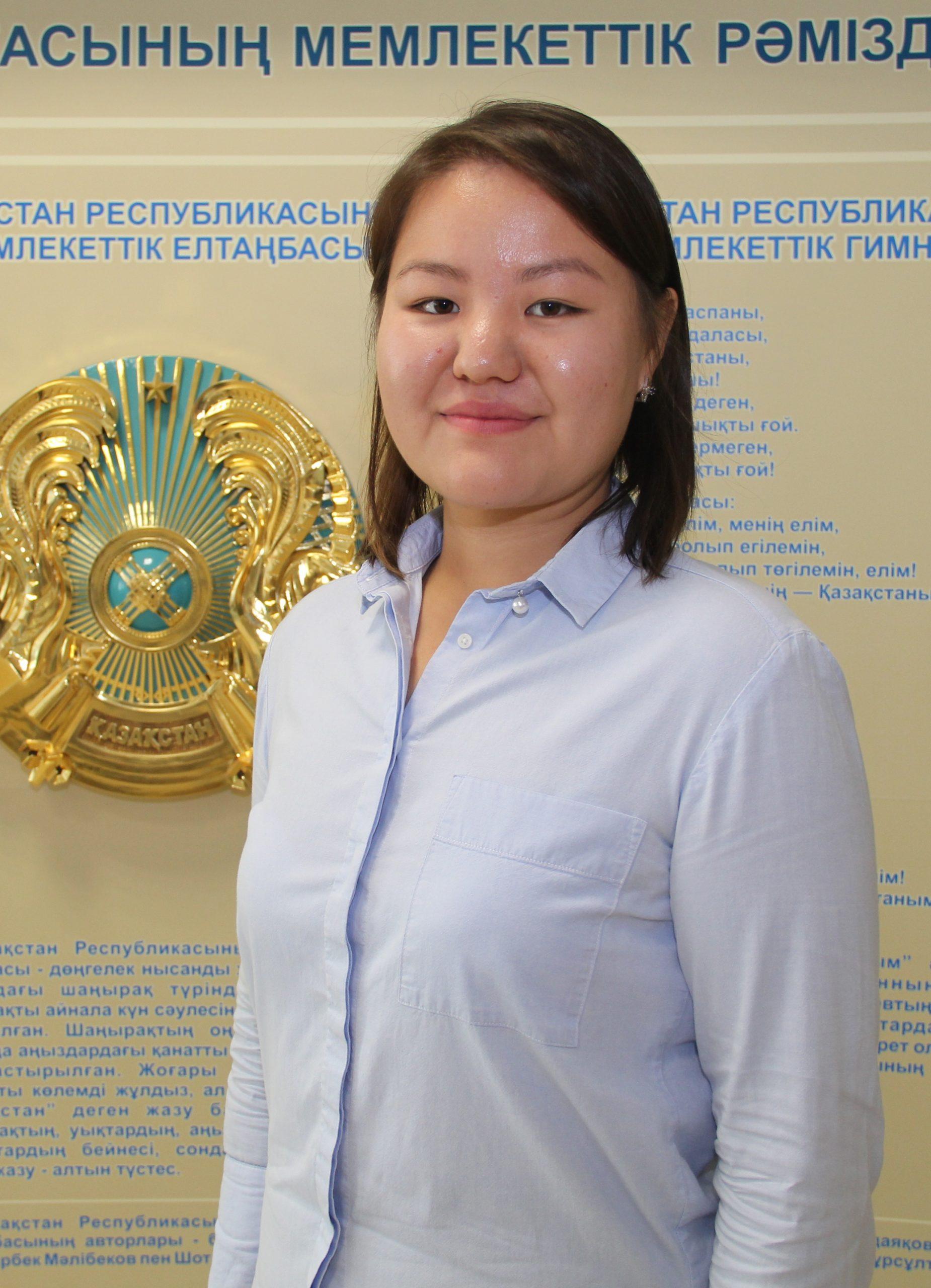 Жилкибекова Куралай Айдаралиевна