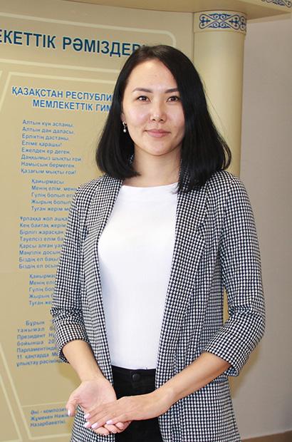 Тезекова Орынтай Танатовна