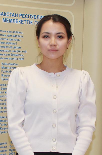 Батырбек Асем Аманжолкызы