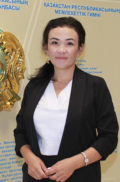 Нурпеисова Гульмира Батырхановна