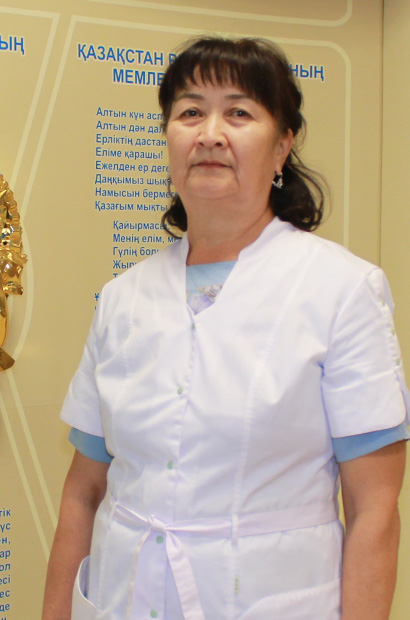 Тургаева Галия Мухамедиевна