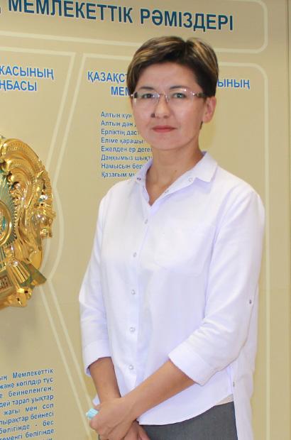 Кусаинова Балжан Темиржановна