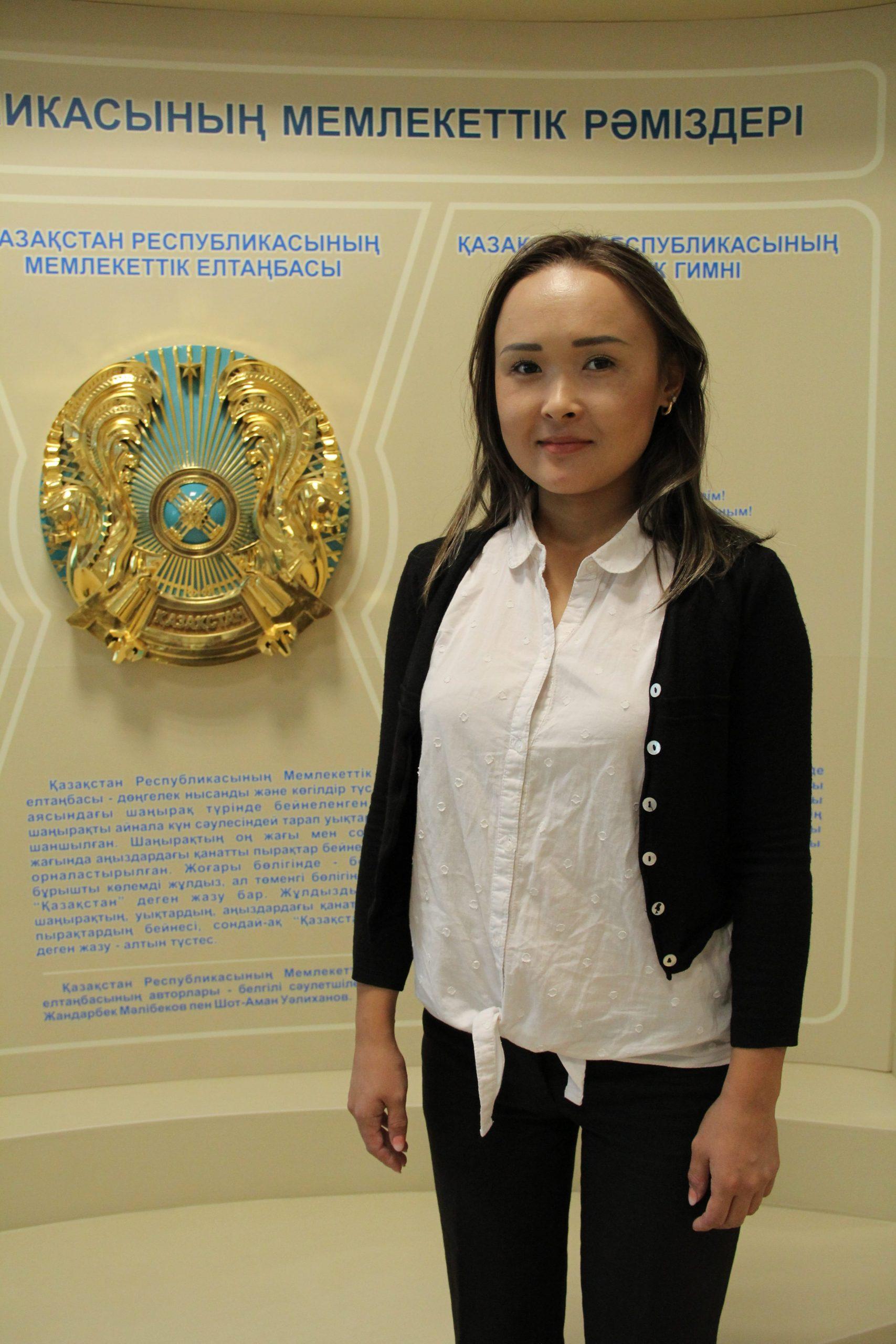 Абдрашитова Жансая Ермековна